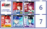 【ネタ】選挙ポスター風野球娘