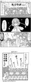 ●スター☆トゥインクルプリキュア 第23話「キュアパンデミック」