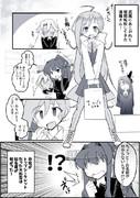 文学少女武蔵6