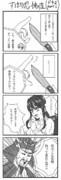 ドキ文part11