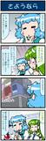 がんばれ小傘さん 3138