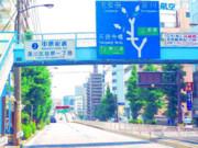 東京 都道府県
