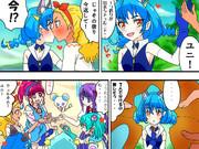 略奪愛☆Kiss