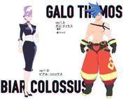 【MMDプロメア】ガロ・ティモス&ビアル・コロッサス【モデル配布】