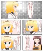 シャロちゃん、お誕生日おめでとう!!!