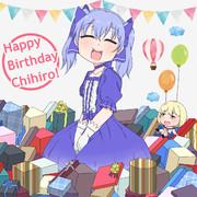 ちーちゃんお誕生日おめでとう!