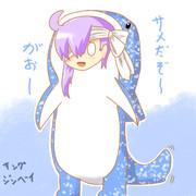 ジンベエザメの着ぐるみを着たプロテアちゃん