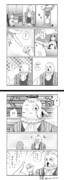 Hey!イリス!(対価を払えば疑問に答えてくれる悪魔)~幕間~