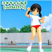 【歌愛ユキ】ユキちゃんねる【体操服】
