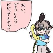 電話ゴマすり