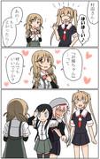 村春丼「ねーから!」