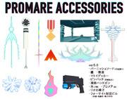 【MMDプロメア】プロメア小物集【アクセサリ配布】