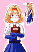 Alice's Day