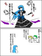 京のケミカル系アイドル