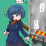 死ぬ先輩ちゃんシリーズ3