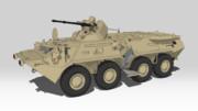 BTR-80A【MMDモデル配布】