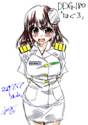 まや型イージス護衛艦二番艦「DDG-180 はぐろ」進水!
