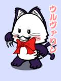オリキャラ ポジティブ猫ヤミーくん 「ウルヴァリン」