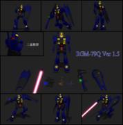 ミスター式 ジムクゥエル Ver 1.5【配布】