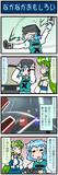 がんばれ小傘さん 3142
