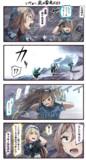 嵐の進軍【さんぷる2】