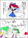 脇下の女神系アイドル