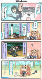 長門のお守り【さんぷる5】