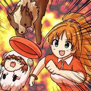 日野茜VS犬VS羊未央