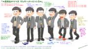 【モデル配布】高校生の六つ子・ブレザーバージョン