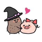 芋ブスと豚