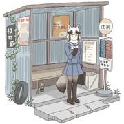 バス待ちタヌキちゃん