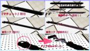 【MikuMikuDance】「マチェット」配布【MMD】