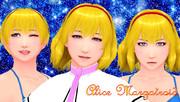 アリス、三人【そばかす式】