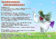 京都アニメスタジオ放火事件(2