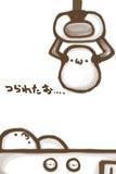 (・ω・)キャッチャー