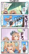 ネルソンキック【さんぷる10】