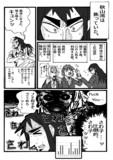 総選挙黙示録MIO