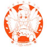 【桜咲く】リリーホワイト