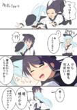ワンドロ(暁)