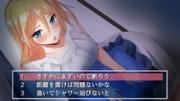 ◆42 ね、眠れない…φωφですわ
