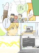 ニコラジ漫画 8
