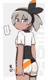 サイトウちゃん