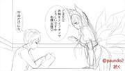 赤城和服メイド漫画①
