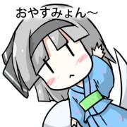 ラインスタンプ風妖夢!!