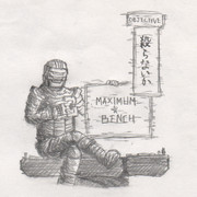 【deadspace】マキシマム☆ベンチでやらないか