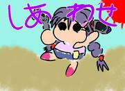 ゲームガ デキテ タノシイナ