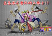 【香港デモ】悪を行う者の元には悪魔がやってくる