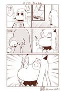 むっぽちゃんの憂鬱152