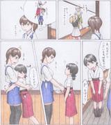 加賀さんは春日丸ちゃんと遊びたい