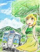 Summer Shizuha